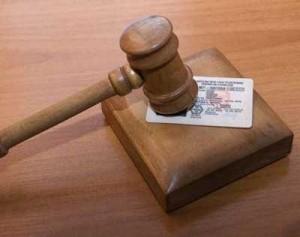 Обжалование решений суда