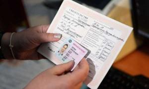 Как вернуть права после истечения срока лишения