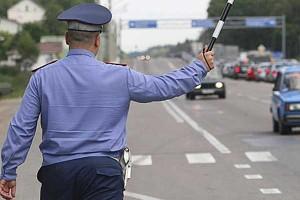 Причины остановки автомашины сотрудниками ДПС