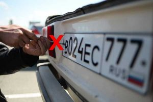 Как переоформить машину без смены номерных знаков