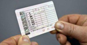 Обмен водительских прав в МФЦ