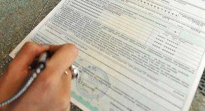 Штраф за не вписанного в страховой полис водителя