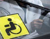 Подробная информация о транспортном налоге для инвалидов