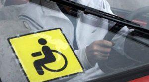 Кто платит транспортный налог среди инвалидов