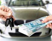 Как законно продать автомобиль при невыплаченном кредите на него