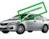 Уточнение информации о зарегистрированных на человека автомобилях через интернет