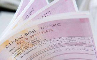 Потребуется ли замена ОСАГО при получении новых водительских прав