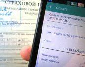 Страховщики получат право отказывать в заключении электронного ОСАГО
