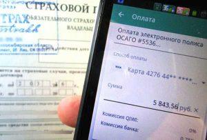 Страховые компании смогут отказать в оформлении электронного ОСАГО