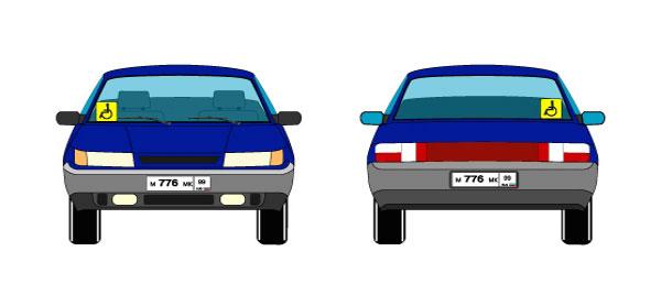 получение знака инвалид на автомобиль в мсэ кредит лицу без гражданства
